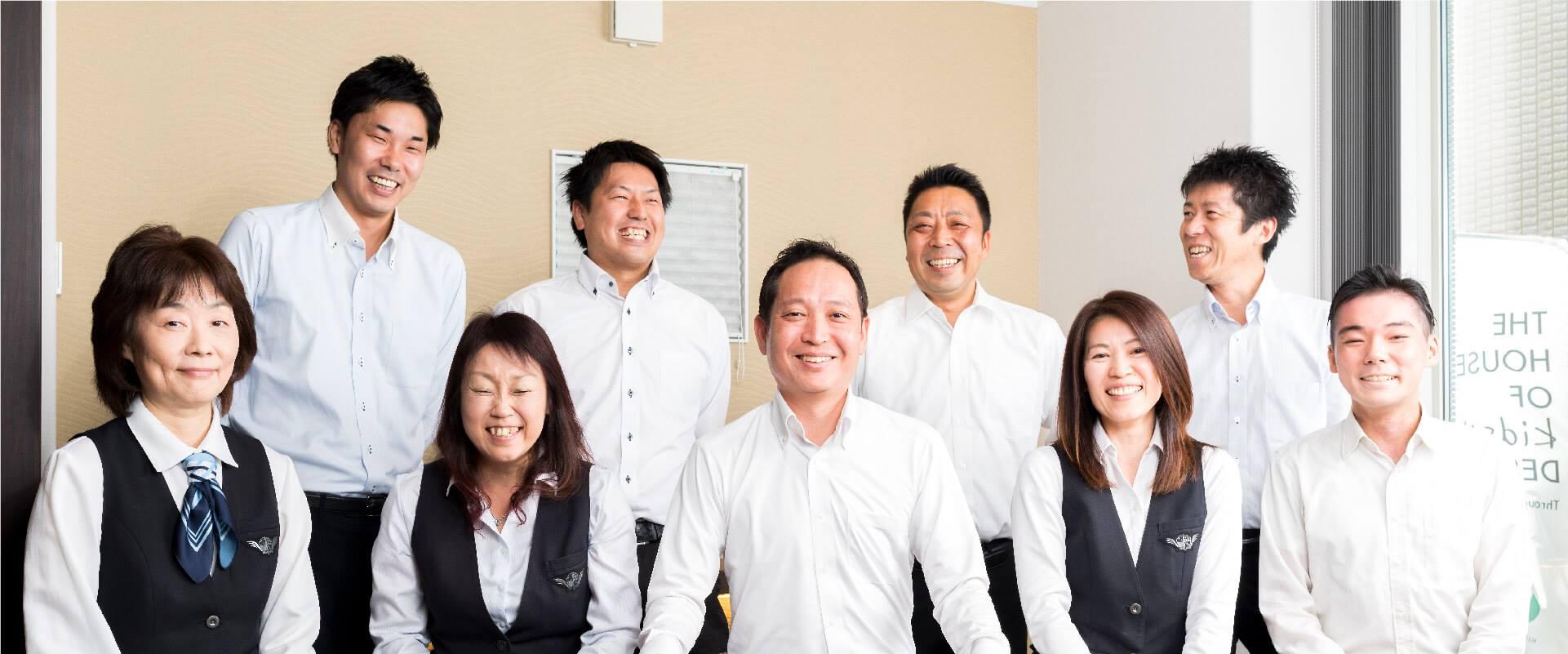 社長と従業員の集合写真